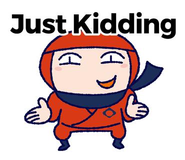 Just Kidding illustration 英語忍者イラスト