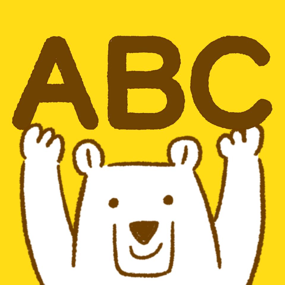アルファベットを覚えるABCカードアプリ