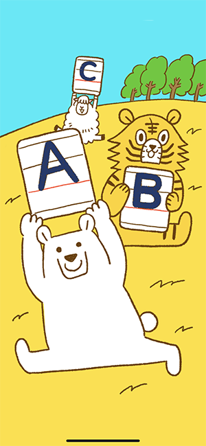 ABCカードと動物たち